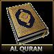 Al Quran : Reading & Listening by 17OKT Dev