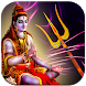 Shiva Live Wallpaper by livewallstore