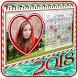 Calendar 2018 Photo Frames Wallpaper HD by super bright