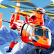 Helicopter Hill Rescue 2016 by TrimcoGames