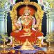 Lalitha Sahasranamam Lyrics by Aspire Apps India