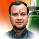 Jitendra Dehade by RAJYOG ELECTION SOFTWARE
