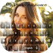 Photo Keyboard Theme by Echo Keyboard Theme