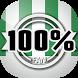 100% Fan del Betis by Sportapps Entertainment SL