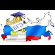 Русский язык ЕГЭ by 1sshapm