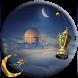 Ramadan Video Live Wallpaper by Credianz
