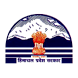 E-District by Deptt. of Information Technology, Himachal Pradesh
