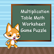 Multiplication Math Worksheets