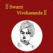 Swami Vivekananda Life|Quotes by imviha