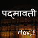 Movie Video for Padmavati by gajanadINC
