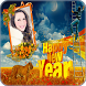 Happy New Year Photo Frames by QuickPopApps