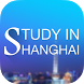 Study in Shanghai by China Daily Multimedia Co. Ltd.