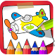 Coloring Book - Kids Paint by Sunny Kid Games