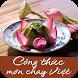 Cách làm món chay Việt