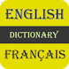 English To French Dictionary by Caliber Apps