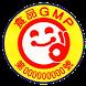 Smile by 台灣食品GMP發展協會