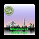 Shalawat MP3 Pro