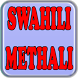 Swahili Methali by Site Hosting World