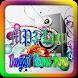 Mp3 Lagu Dangdut Rhoma Irama by Bitung Media Inc.