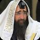 שובה ישראל by Yaniv Levi