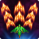 Galaxy Shooter: Space Defense by Samothrace