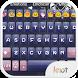 Love Knot Emoji Keyboard Skin by Colorful Design