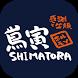 Shimatora at Minami-Koshigaya by JILNESTA, Inc.