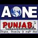 AOne Punjabi Live by Atul Arora