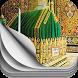 وصايا الرسول (ص) بدون-انترنت by ★★★★★ zikodev