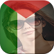 Flag Palestine Profile Picture by Top Free of the Apps