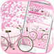 Sakura Pink Bicycle Launcher Theme by ChickenAnt Themes