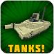 Battle Tanks MCPE Addon by SaVitSkaya