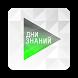 АФК Система - Дни знаний by Mercury Development, LLC