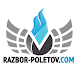 Razbor Poletov by Shonen Factory