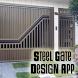 Steel Gate Design App