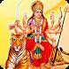 Mahisasur Mardini Stotra by Ini