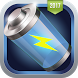 Super Fast Charger 5X by Ur Battery Charger - Fast Charging