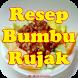 Resep Ayam Bumbu Rujak Spesial by Bushracreative