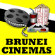 Brunei Cinema by HITLC