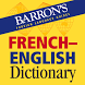 Barron's French - English Dictionary by Paragon Software GmbH