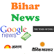 Bihar News by Daanav