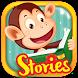 Monkey Stories: children's books & reading games