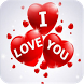 Love GIF 3D Collection by iKrish Labs