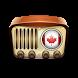 Radio Canada by Ishaq-JH