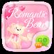 GO SMS ROMANTIC BEAR THEME