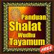 Panduan Shalat Wudhu Tayammum by Doa Doa Mustajab