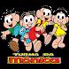 Vídeos Turma da Mônica by Res Webapp