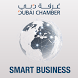 Smart Business by Dubai Chamber of Commerce