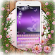 Pink Rose Love Keyboard Theme by Art Theme Studio