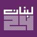 Lebanon 24 - لبنان 24 by Lebanon24